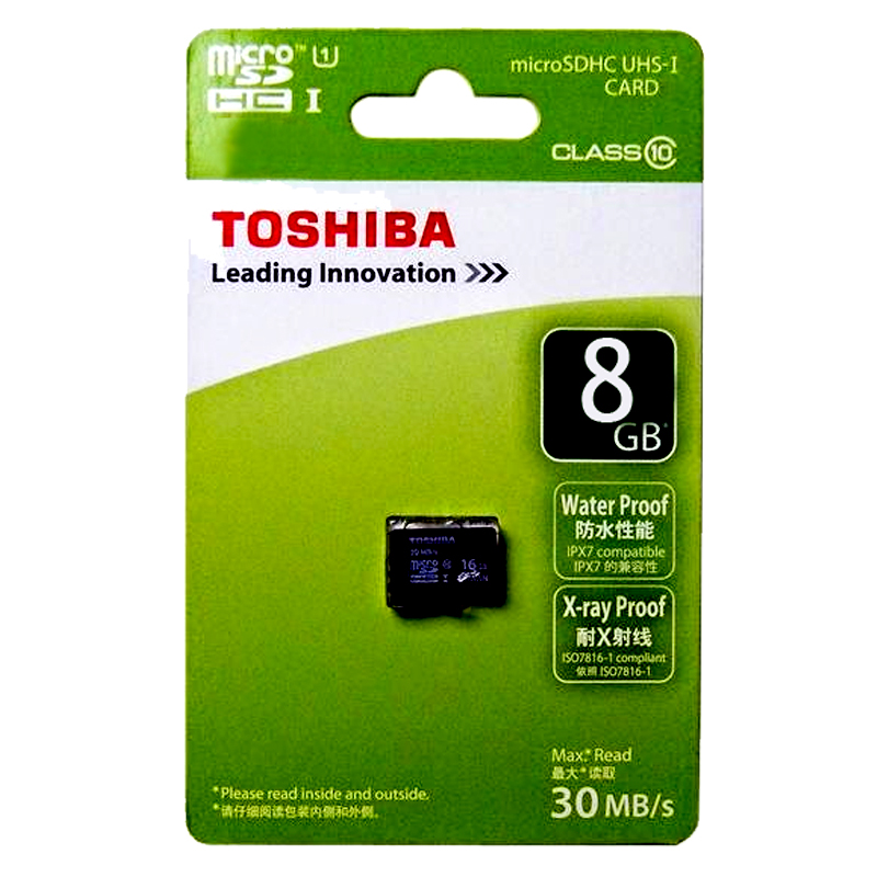 Toshiba 8GB Micro SD Class10, Perfect Star PC Shoppe